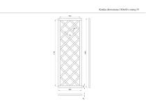 Kratka drewniana 180x60 z ramą 25
